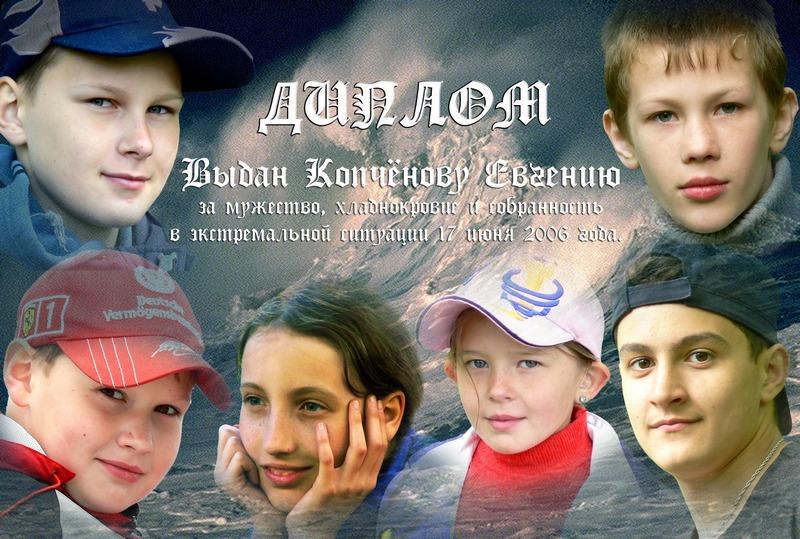 Kopchenov-mini
